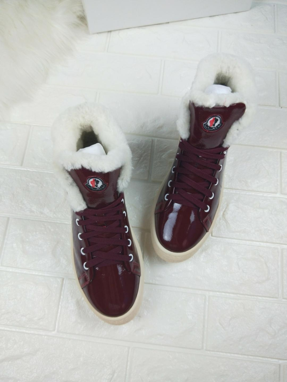 モンクレール Moncler 冬靴 スーパーコピーブランド 通販口コミ 後払い p6724088 2色