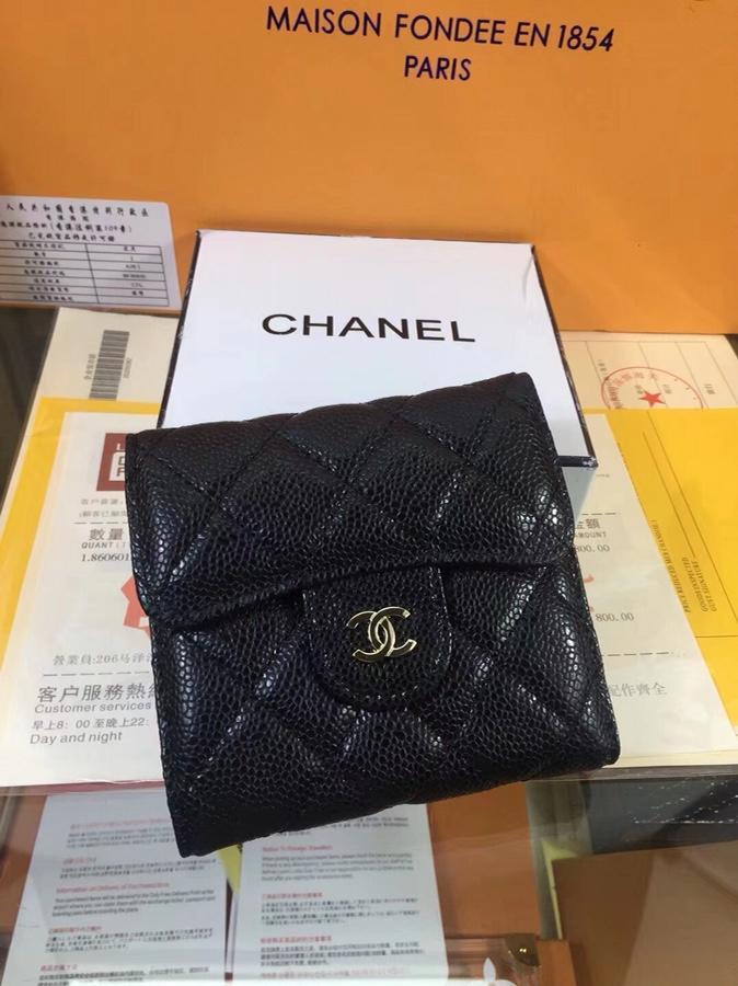 シャネル レディース 財布 スーパーコピーブランド 口コミ 安全通販