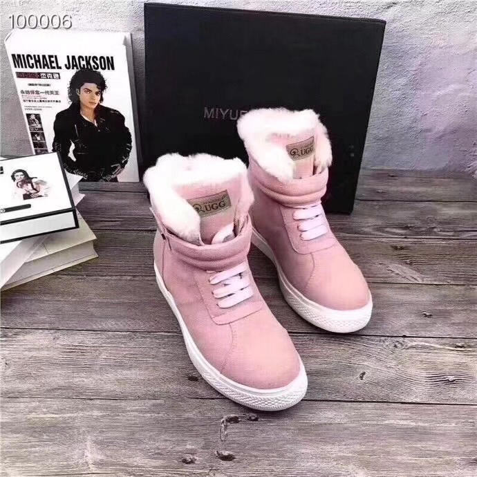 UGG レディース 冬靴 4色 ブランドコピー 専門店届かない 代引き通販 後払い p5626067