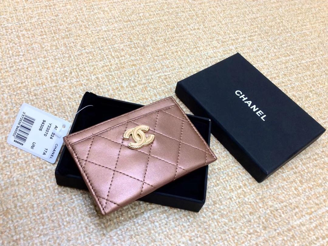 Chanel シャネル レディース カードケース  ばれない おすすめ 代引き後払い 84324