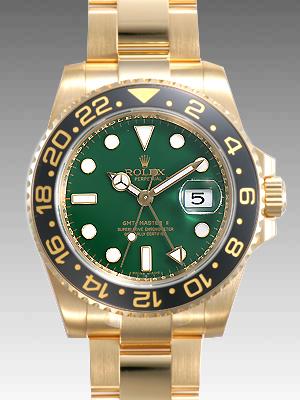 ロレック スオイスターパーペチュアル GMTマスターII116718LN