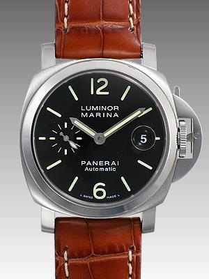 パネライ ルミノールマリーナ PAM00048