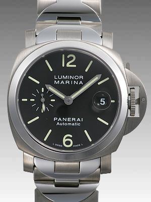 パネライ ルミノールマリーナ PAM00333