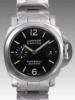 パネライ ルミノールマリーナ PAM00050
