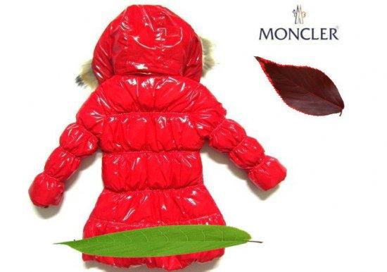 モンクレール キッズ ロングコート moncler-k052 レッド