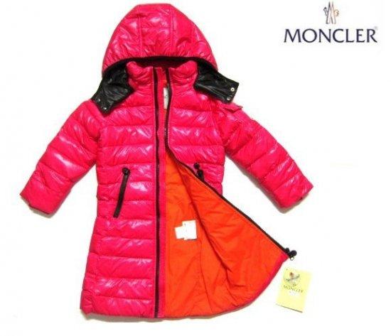 モンクレール キッズ ロングコート moncler-k058 ローズ