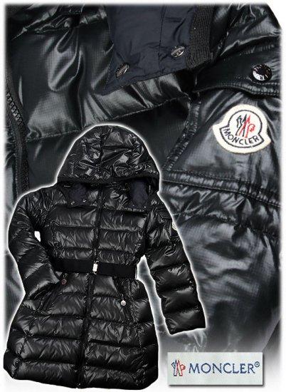モンクレール キッズ ロングコート moncler-k095 ブラック
