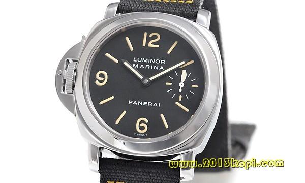 パネライ ルミノールマリーナ レフトハンド PAM00022