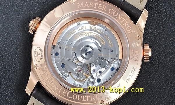 ジャガー・ルクルト マスタージオグラフィーク Q1422421